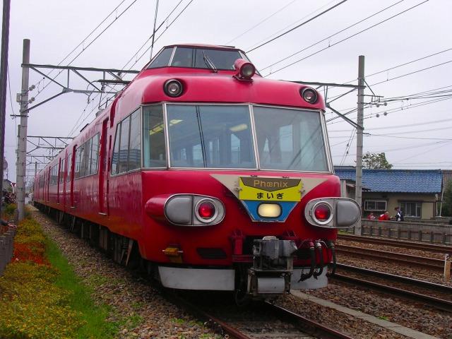 1109p03