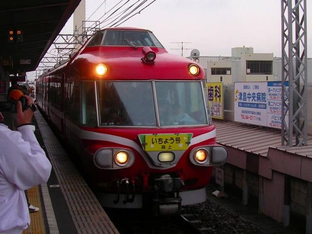 1116tsushima02
