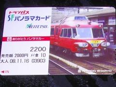 1117card02