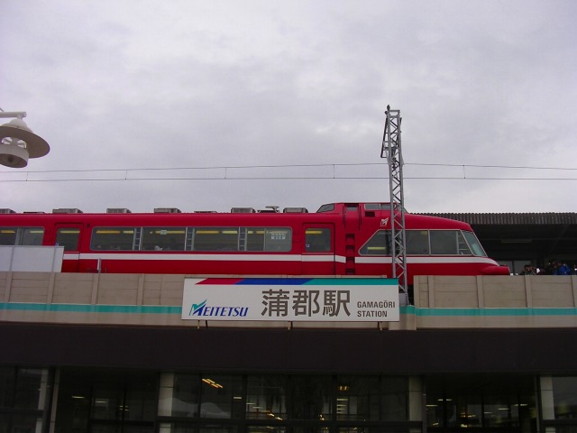 1125mikawawan05